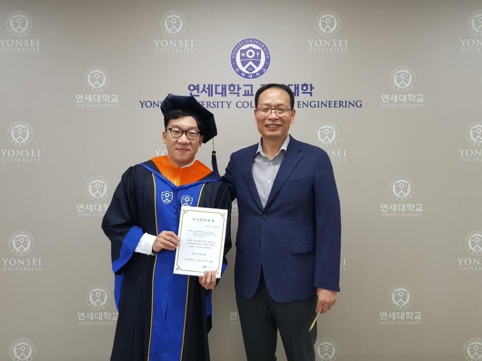 20170825_graduation_4.jpg